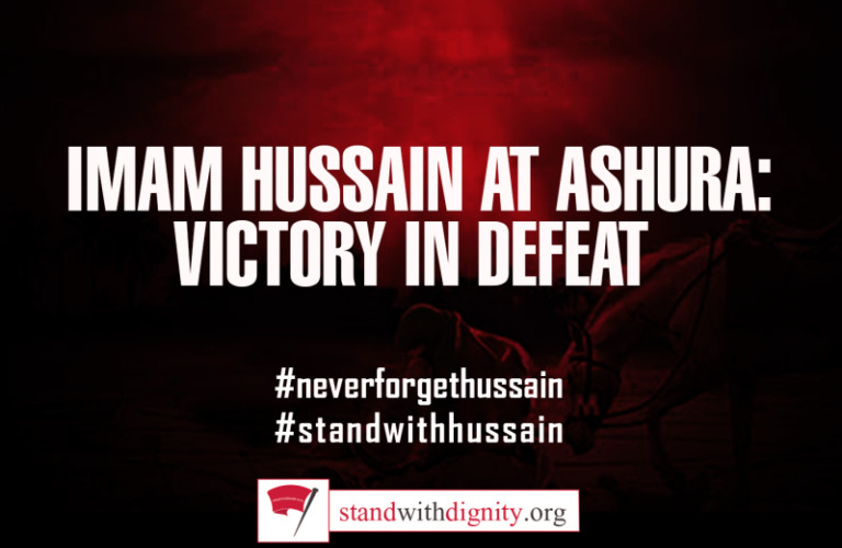 Non Muslim Perspective On The Revolution Of Imam Hussain: Imam Hussein At Ashura: Victory In Defeat